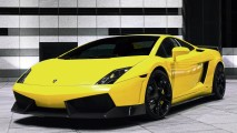Lamborghini Gallardo Car Photo Picture Gallery