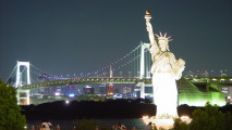 Liberty Sculpture At New York City Photo Picture Image