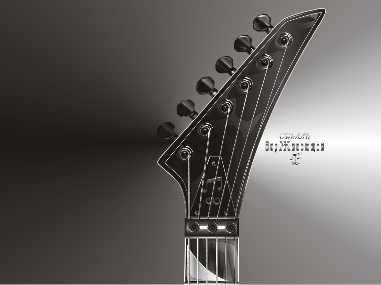 Ibanez Guitar Wallpaper: Amazing Ibanez Electric Guitar HD Wallpaper Picture Free