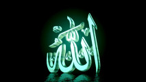 Blue Light Islamic Black Background HD Wallpaper Image