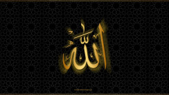 Gold Islamic HD Wallpaper Widescreen Picture Free Download