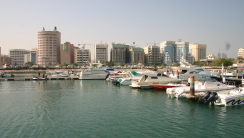 Manama Bahrain HD Wallpaper