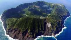 Aogashima Volcano HD Wallpaper